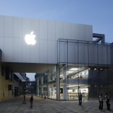 Apple Inc. (AAPL) Store, Beijing