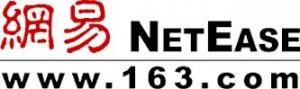 NetEase, Inc (ADR) (NASDAQ:NTES)