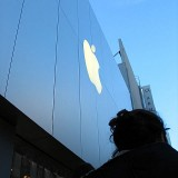 Credit: Apple in the Sky, by Looking Glass