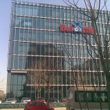 Baidu.com, Inc. (ADR) (BIDU)