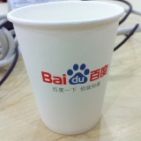 Credit, Baidu by bfishadow