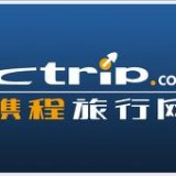 Ctrip.com International, Ltd. (ADR) (NASDAQ:CTRP)