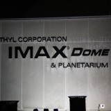 IMAX Corporation (USA) (IMAX)