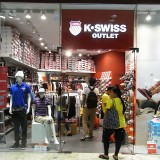 K Swiss, by Tungyuemans23
