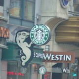 Starbucks Corporation (NASDAQ:SBUX)