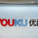 Youku Tudou Inc (ADR)