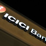ICICI Bank Limited (ADR) (IBN)