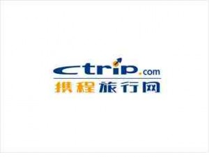 Ctrip.com International, Ltd. (ADR)