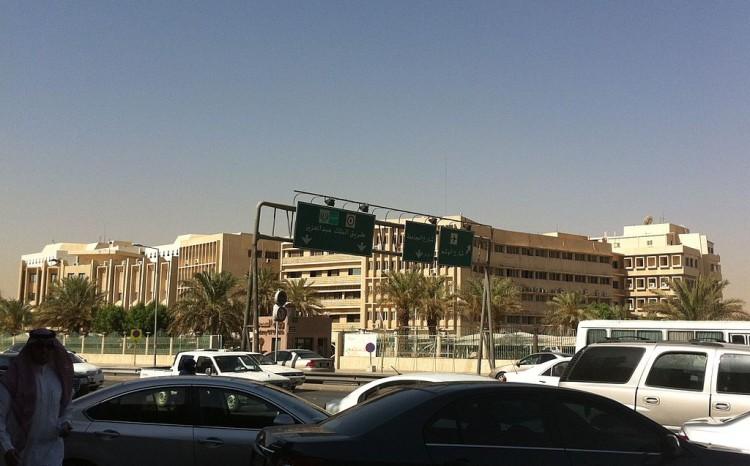 1024px-Ministry_of_Health,_Saudi_Arabia_2012