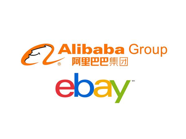 Alibaba Group Holding Ltd, is BABA a good stock to buy, NYSE:BABA, eBay Inc, is EBAY a good stock to buy, NASDAQ:EBAY, Porter Erisman, acquisition, acquisition target, will Alibaba buy Ebay, NASDAQ:ZU, Zulily,