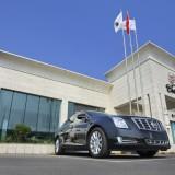General Motors Company (NYSE:GM), showroom, car, Cadillac