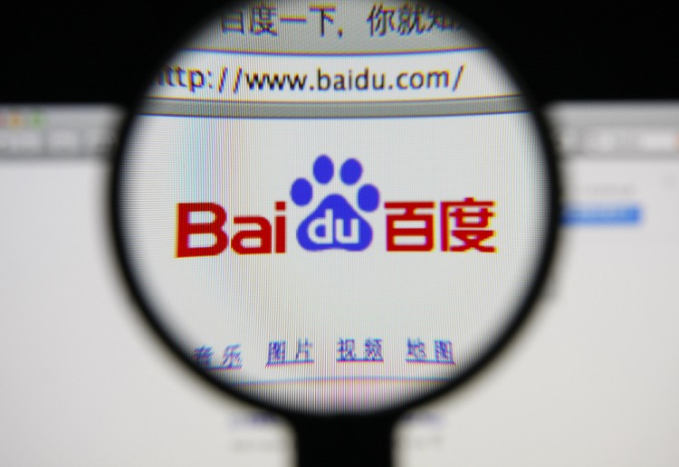Baidu Inc (ADR) (NASDAQ:BIDU), homepage, website, online, close up, magnifying glass