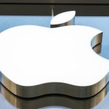 Apple Inc. (NASDAQ:AAPL), Logo, Big, Sign, Brand, Steel, White