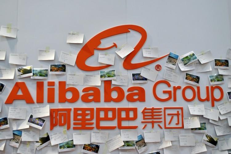 alibaba symbol nasdaq