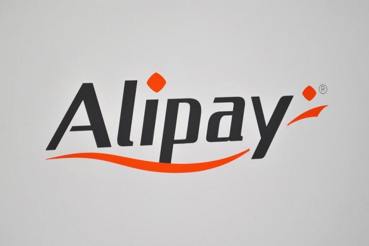 Alibaba Group Holding Ltd (NYSE:BABA), Alypay logo, sign, payment gateway, banking