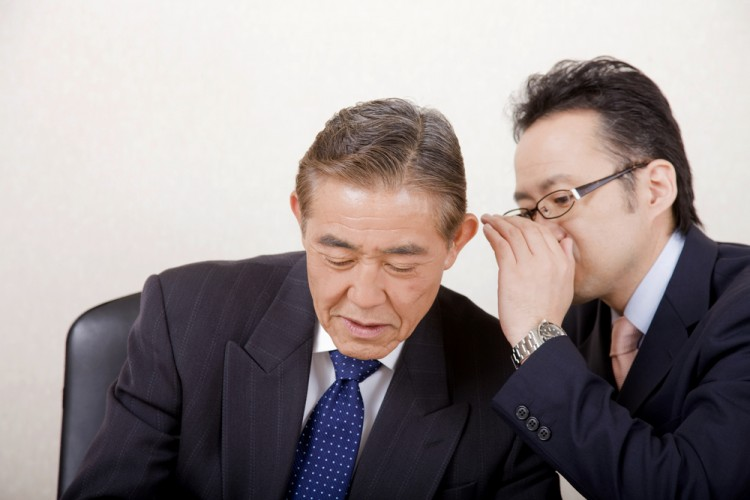 Trading; business; secret; Business Man Whispering; Insider Trading; executive; japan; the negotiation; director; company; working; meeting; boss; manager;
