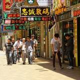 china-954859_1280