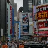 japan-952026_1920